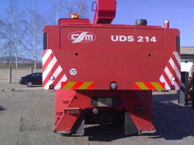 UDS214_2.jpg
